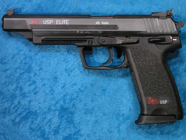 Heckler Und Koch USP (pistola)